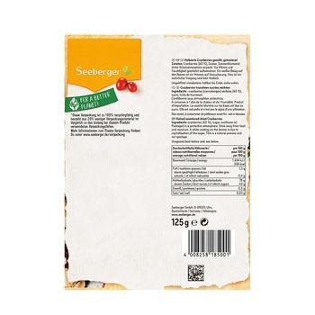 Журавлина Seeberger солодка 125г - купити, ціни на CітіМаркет - фото 2