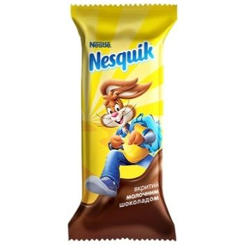 NESTLÉ® NESQUIK® sharing sweets with wafer