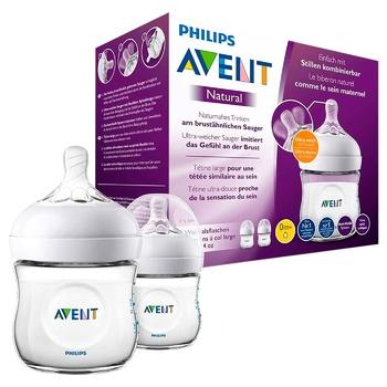 Бутылочка Philips Avent Natural 125мл 2шт