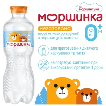 Morshynka non-carbonated for children from birth water 330ml - buy, prices for MegaMarket - image 4