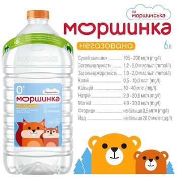 Вода минеральная Моршинская негазированная для детей 6л - купить, цены на Novus - фото 4