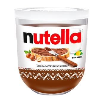 Горіхова паста Nutella з какао 200г - купити, ціни на Восторг - фото 7