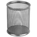 Підставка для ручок Axent кругла металева срібляста 80х80х100мм