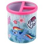 Стакан-подставка Kite My Little Pony круглый