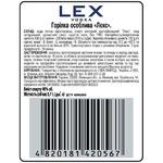 Горілка Nemiroff Lex 40% 0,7л - купити, ціни на CітіМаркет - фото 2