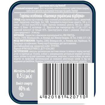 Nemiroff Nemirivska wheat ukrainian selected vodka 40% 0.5l - buy, prices for CityMarket - photo 2