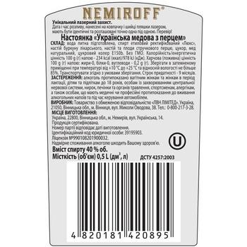 Nemiroff Ukrainian Honey With Pepper Vodka 40% 0,5l - buy, prices for CityMarket - photo 3