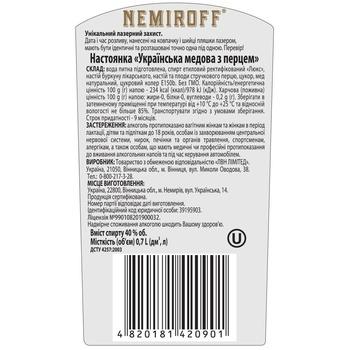 Настоянка Nemiroff Українська Медова з перцем 40% 0,7л - купити, ціни на CітіМаркет - фото 3