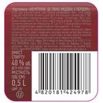 Настойка Nemiroff De Luxe Медовая с перцем Премиум 40% 0,5л - купить, цены на МегаМаркет - фото 2
