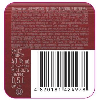 Настойка Nemiroff De Luxe Медовая с перцем Премиум 40% 0,5л - купить, цены на Метро - фото 2