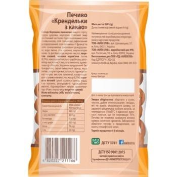 Печиво КиївХліб Крендельки з какао 260г - купити, ціни на Фуршет - фото 2