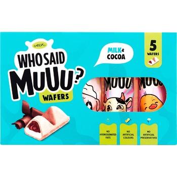 AVK Who Said Muuu Milk and Cocoa Waffles 58g