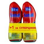 Средство Somat Gold Анти-жир для посудомоечных машин 990мл 2шт