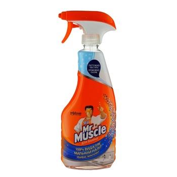 Средство Мистер Мускул Эксперт 5в1 для ванной 500мл - купить, цены на ЕКО Маркет - фото 1