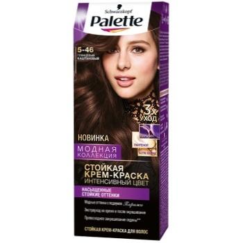 Крем-краска для волос Palette Интенсивный цвет 5-46 Глянцевий Каштановий 110мл