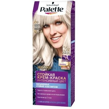 Краска для волос Palette интенсивный цвет 9,5-1 (C9) пепельный блондин 110мл