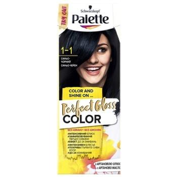 Краска для волос с аргановым маслом Palette Perfect Gloss Color 1-1 Сине-черный 70мл