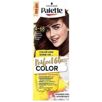 Краска для волос с аргановым маслом Palette Perfect Gloss Color 4-68 Вишня в шоколаде 70мл
