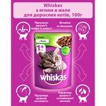 Корм для взрослых котов Whiskas с ягненком в желе 100г - купить, цены на Таврия В - фото 6