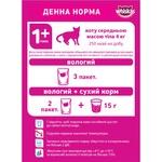 Корм для взрослых котов Whiskas с ягненком в желе 100г - купить, цены на Таврия В - фото 3