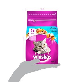 Whiskas Dry Tuna For Cats Food - buy, prices for CityMarket - photo 3