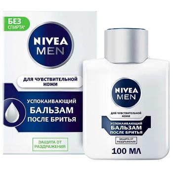Бальзам после бритья Nivea Men успокаивающий для чувствительной кожи 100мл