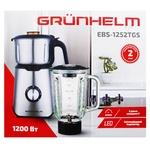 Grunhelm EBS-1252TGS Stationary Blender 1200W