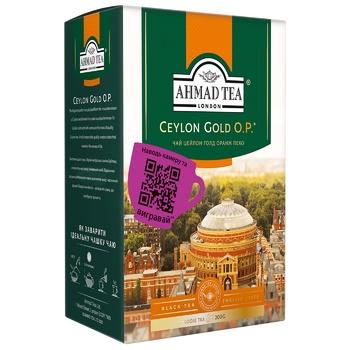 Ahmad Tea Ceylon Orange Pekoe Gold Black Tea 200g