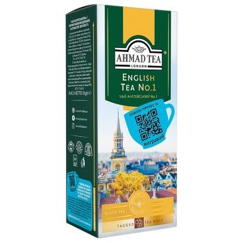 Чай черный Ахмад Английский №1 пакетированный 25х2г