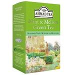 Чай Зеленый с мятой и мелиссой Ахмад 75г