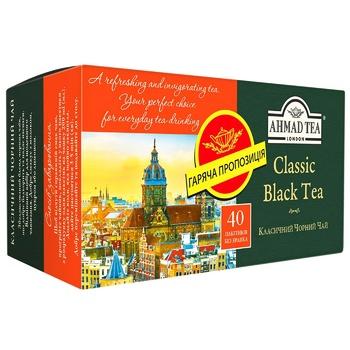 Чай черный Ahmad Классический 2г х 40шт - купить, цены на Novus - фото 1