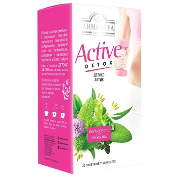 Ahmad Tea's Detox Active herbal drink in 20х2g enveloped tea bags