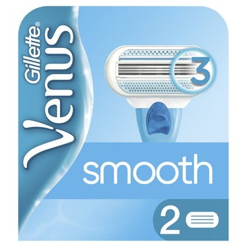 Картриджи для бритья Gillette Venus сменные 2шт - купить, цены на Ашан - фото 1