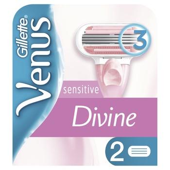Картриджи для бритья Venus Divine сменные 2шт - купить, цены на Восторг - фото 1