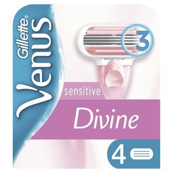 Картриджи для бритья Venus Divine сменные 4шт - купить, цены на Ашан - фото 1