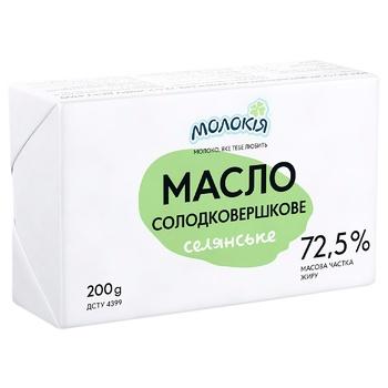 Масло Молокія Селянское сладкосливочное 72.5% 200г - купить, цены на СитиМаркет - фото 1