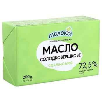 Масло Молокія Селянське солодковершкове еколін 72.5% 200г