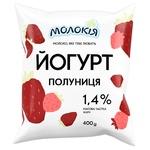 Molokiya Strawberry Drinkable Yogurt 1.4% 400g