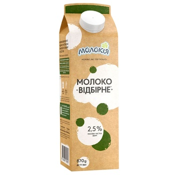 Molokiya Selected 2.5% Milk 870g - buy, prices for CityMarket - photo 1