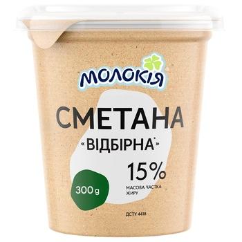 Molokiya Selected Sour Cream 15% 300g - buy, prices for CityMarket - photo 1