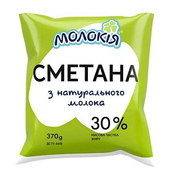 Сметана Молокія 30% 370г - buy, prices for EKO Market - photo 1