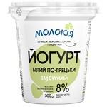 Йогурт Молокія по-гречески 8% 300г