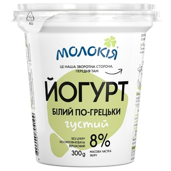 Molokiya Greek Yogurt 8% 300g