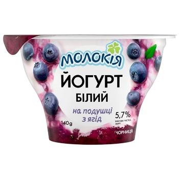 Йогурт Молокія Білий Чорниця на подушці з ягід 5,7% 140г - купити, ціни на CітіМаркет - фото 1