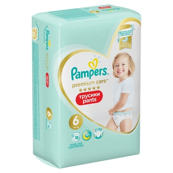 Pampers Premium Care Pants Size 6 Extra Large Diapers 15+kg 18pcs - buy, prices for Auchan - photo 6