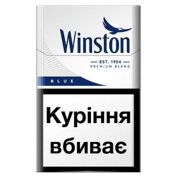 Winston Blue Cigarettes