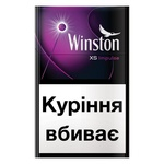 Winston XS Impulse Cigarettes