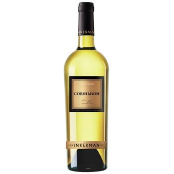 Вино Inkerman Совиньон белое сухое 9,5-14% 0,75л
