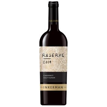 Вино Inkerman Reserve Cabernet Sauvignon червоне сухе 10-14% 0,75л