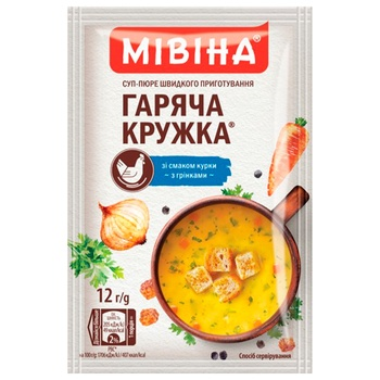 MIVINA® Hot Mug Chicken cream-soup with Croutons 12g - buy, prices for CityMarket - photo 4